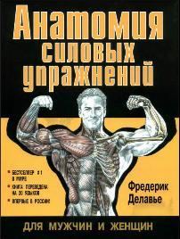 Фредерик Далавье -